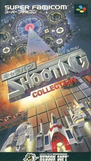 Caravan Shooting Collection ROM