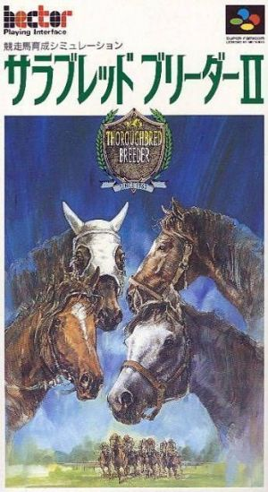 Thoroughbred Breeder 2 ROM