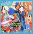 Battle Network RockMan EXE (Eurasia)