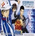 Tennis No Ouji-sama 2003 Passion Red (Polla)