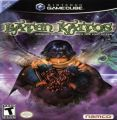 Baten Kaitos Eternal Wings And The Lost Ocean  - Disc #2