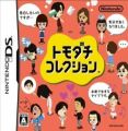 Tomodachi Collection (JP)
