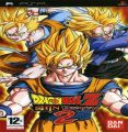 Dragon Ball Z - Shin Budokai 2