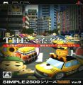 Simple 2500 Series Portable Vol. 9 - The My Taxi