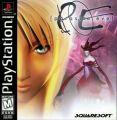 Parasite Eve [Disc1of2] [SLUS-00662]